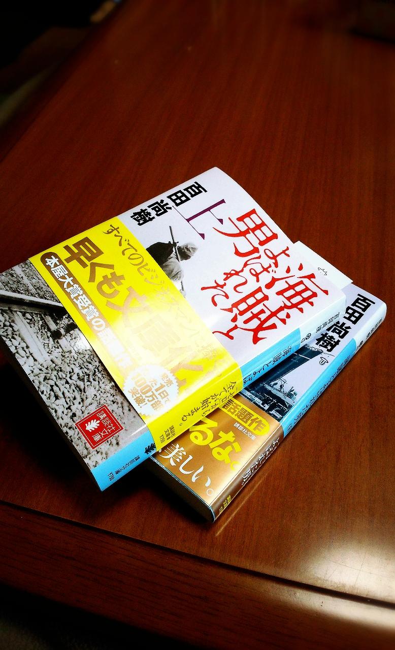 2015-01-04-11-19-25_deco.jpg